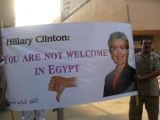 Copts Split over Boycott of Clinton over Support for 'Islamo-Fascism' in Middle East