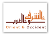 Orient and Occident: Winter Edition