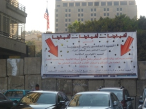 Embassy Plea