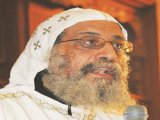 Bishop Tawadros Selected by Lot to Become the 118th Patriarch of the Coptic Orthodox Church