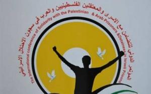Baghdad Declaration