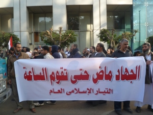 As speakers condemned France, other protestors set up their banners. This one reads: Jihad will continue until the Day of Judgment.