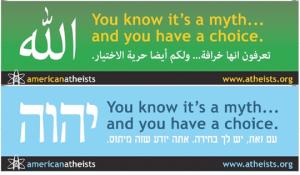 Arabic Atheism