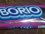Borio: Milk's FavoriteCookie