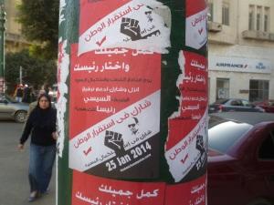 Sisi for President