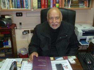 Alaa al-Din Abul Azayim