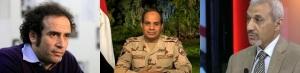 Hamzawy (L), Sisi (C), Abou Taleb (R)