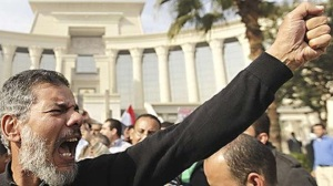 Islamist protests at the Supreme Constitutional Court, December 2012