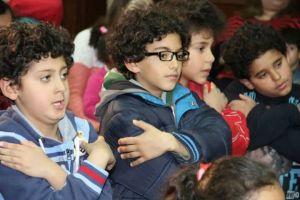 Hemaya Children