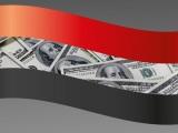 Economic Aid toEgypt