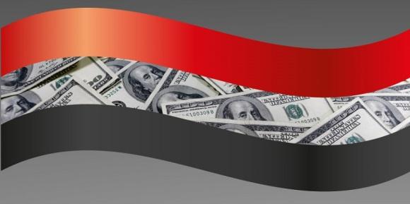 Egypt Economic Aid