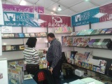Christians at the Cairo International BookFair