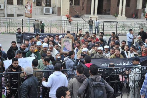 On Friday, February 13, following the announcement by the Islamic State that they were holding 21 Coptic Christians, the cathedral permitted their families to hold a small protest.