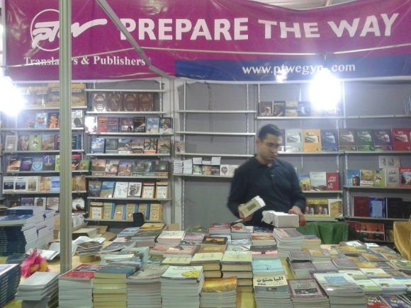 Prepare the Way, a semi-Catholic but ecumenical publishing house