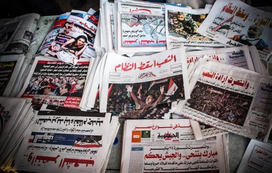 Egypt newspapers