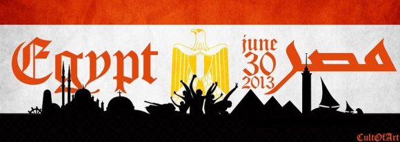 June 30 Revolution