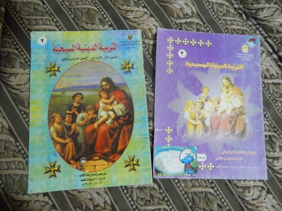 Two of Emma's religion textbooks. The main text of both reads: Christian religious education