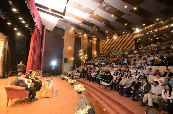 Tawadros Youth Lecture Hall