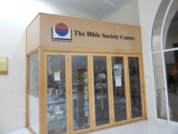 The Bible Society of the Gulf, in the Evangelical Church of al-Ain. The Bible Society legally distributes over 40,000 Bibles per year throughout the Gulf, whether in small depots like this or in centers within larger Protestant and Catholic churches.