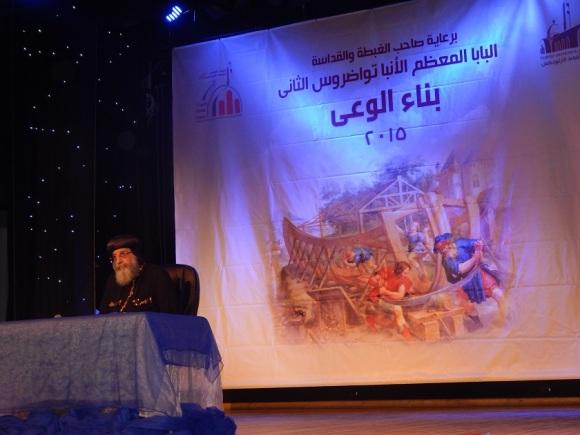 Pope Tawadros Building Consciousness