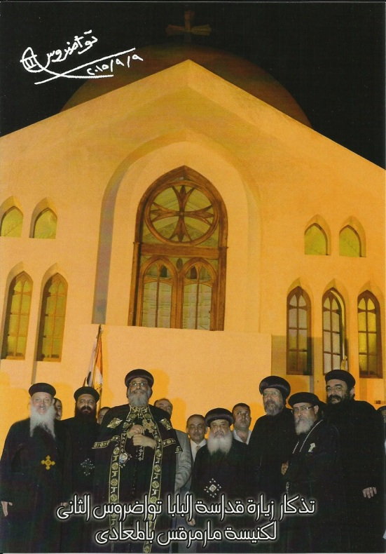 Commemorative photo taken in front of St. Mark's Church