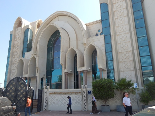 St. Anthony's Coptic Orthodox Church, Abu Dhabi
