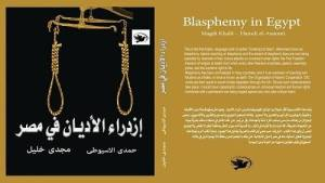 Blasphemy in Egypt