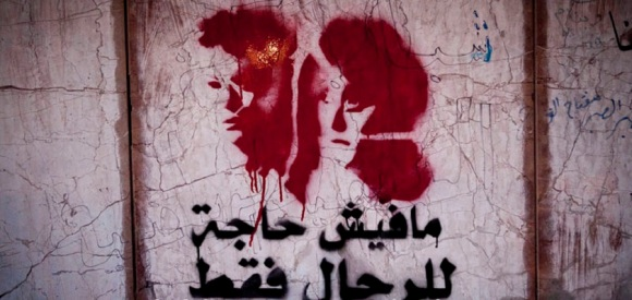 Women's march in Cairo