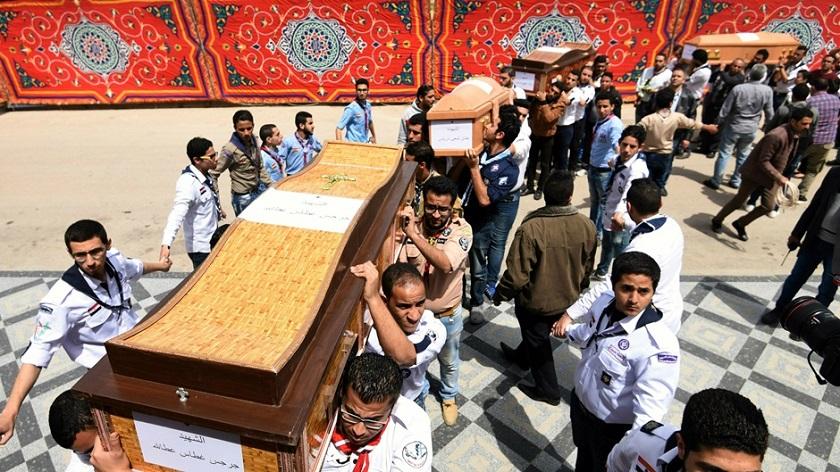 Coptic Forgiveness