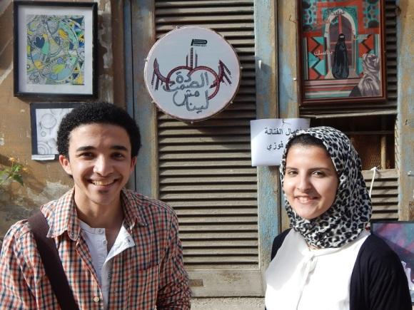 Art after Terror Alexandria