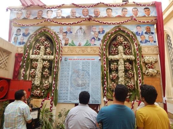 Tanta Martyrs Shrine