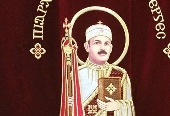 Habib Girgis