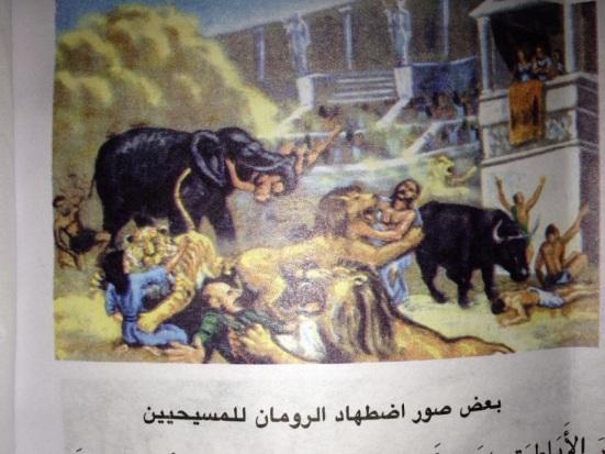 Copts Egypt Textbooks