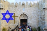 Under the Law: Israeli Christians Worry About Secondary Status in JewishNation-State