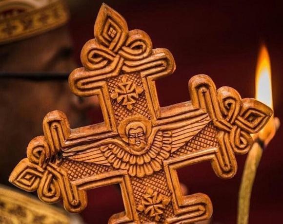Ethiopian Cross