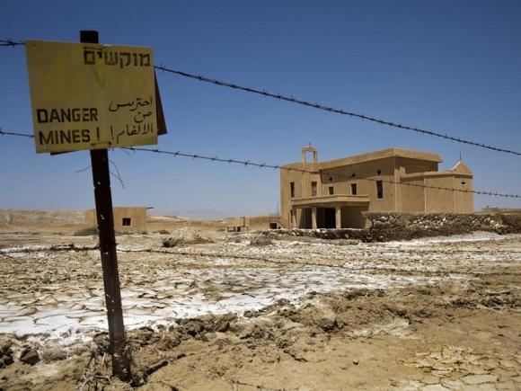 Israel Baptism Landmines