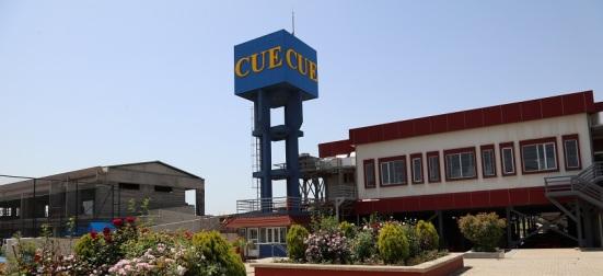 Catholic University of Erbil